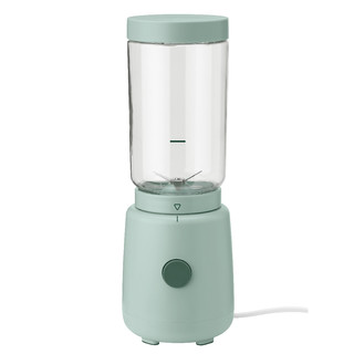 Smoothie-Mixer 0,5 l - FOODIE, hellgrün RIG-TIG by Stelton